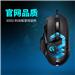 罗技(Logitech)G502 炫光自适应游戏鼠标 RGB鼠标